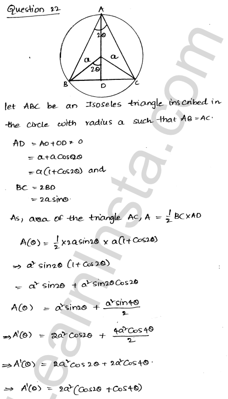 Class 12 RD Sharma maths solutions chapter 18 Maxima and Minima Ex 18.5 32