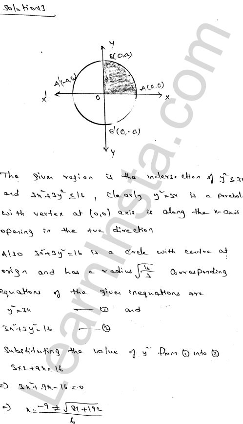 Solution of RD Sharma class 12 chapter 21 Areas of Bounded Regions Ex 21.3 22