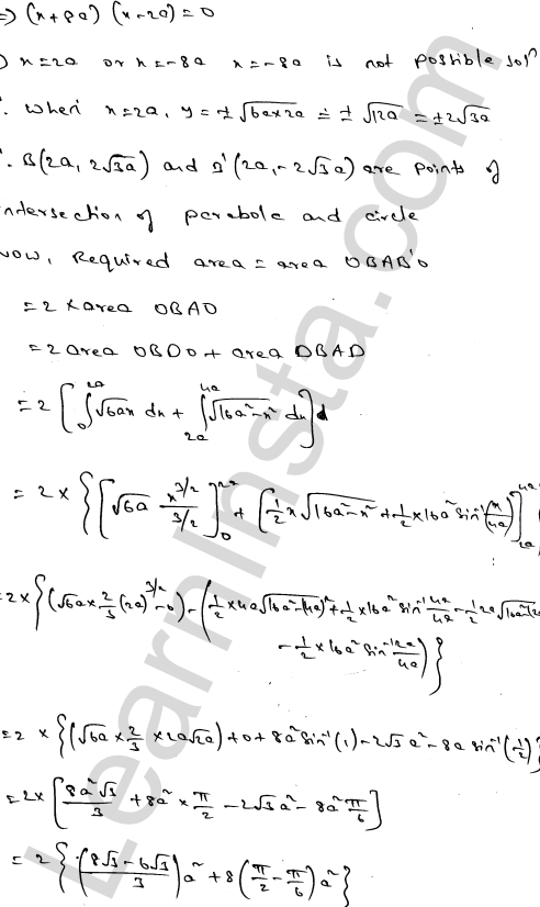 Class 12 RD Sharma maths solutions chapter 21 Areas of Bounded Regions Ex 21.3 32
