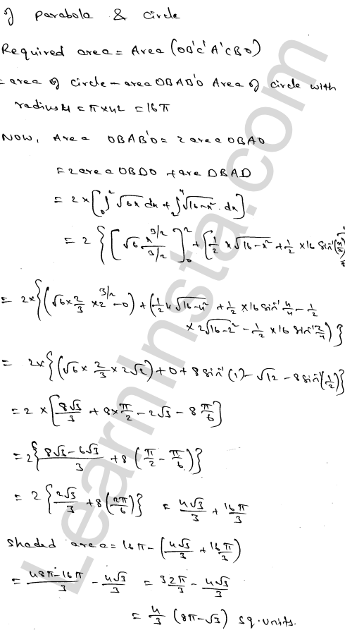 Class 12 RD Sharma solutions chapter 21 Areas of Bounded Regions Ex 21.3 63