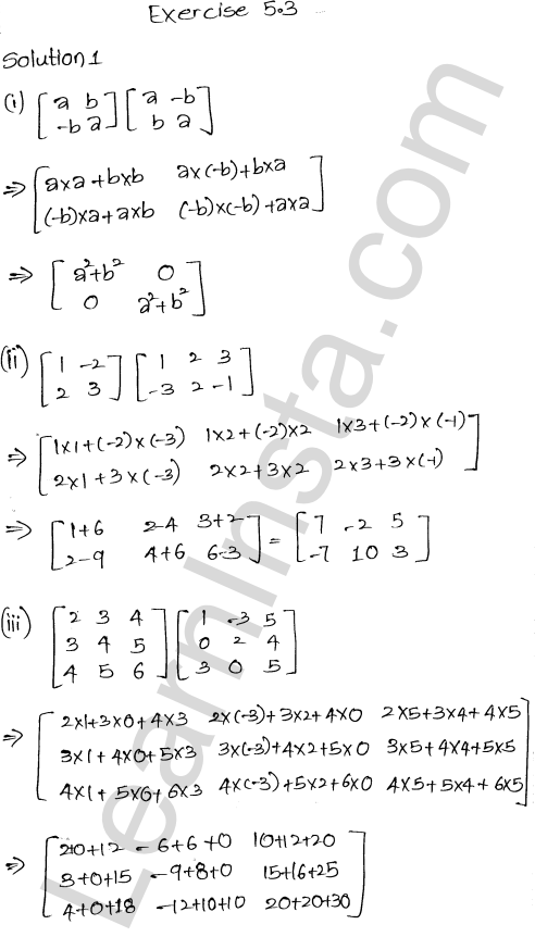 RD Sharma Class 12 Solutions Chapter 5 Algebra of Matrices Ex 5.3 1