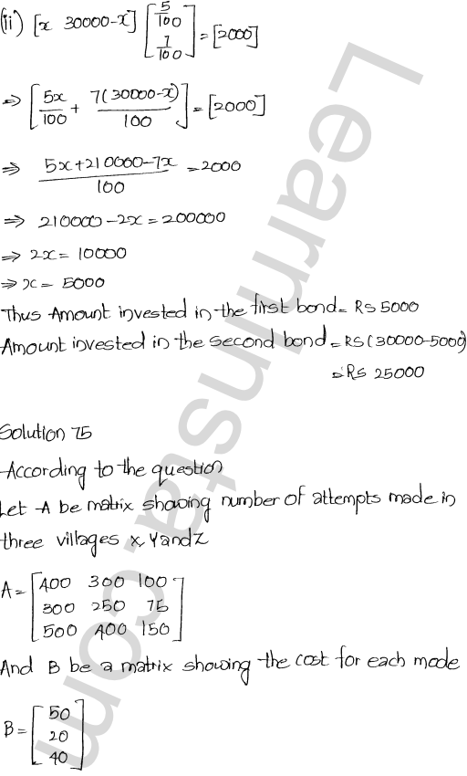RD Sharma Solutions Class 12 Algebra of Matrices Chapter 5 Ex 5.3 82