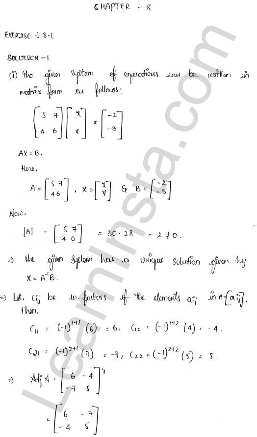 RD Sharma Class 12 Solutions Chapter 8 Solution of Simultaneous Linear Equations Ex 8.1 1