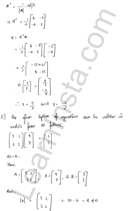 RD Sharma Class 12 Solutions Chapter 8 Solution of Simultaneous Linear Equations Ex 8.1 2