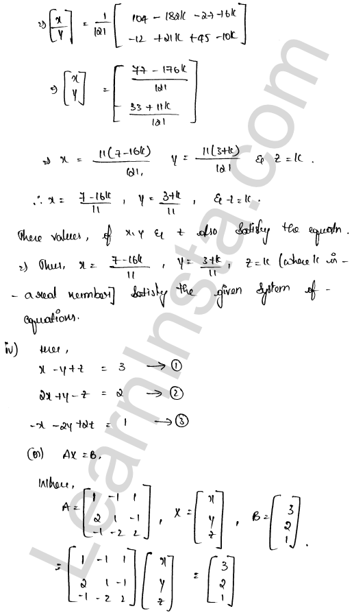 solution of RD Sharma class 12 chapter 8 Solution of Simultaneous Linear Equations Ex 8.1 24