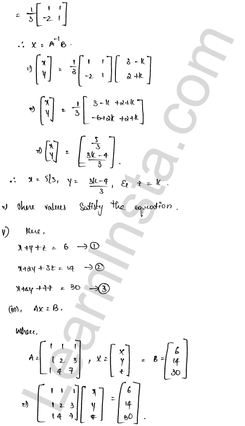 solution of RD Sharma class 12 chapter 8 Solution of Simultaneous Linear Equations Ex 8.1 27