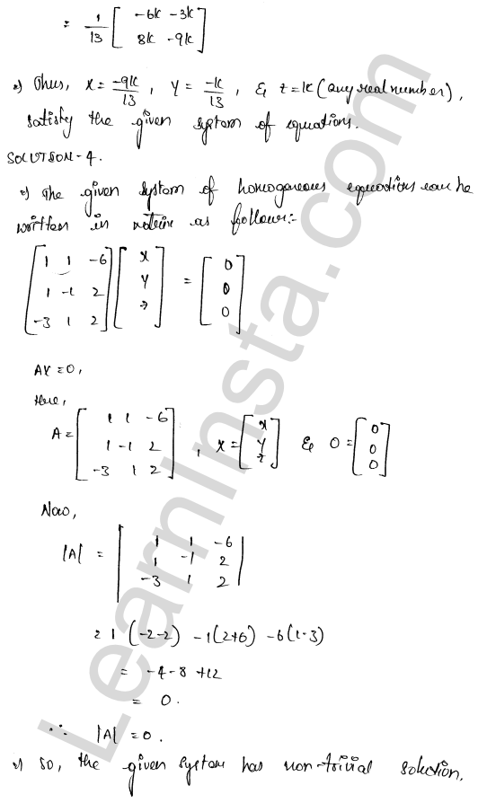 class 12 RD Sharma solutions chapter 8 Solution of Simultaneous Linear Equations Ex 8.2 6