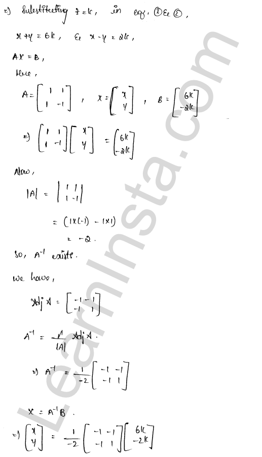 class 12 RD Sharma maths solutions chapter 8 Solution of Simultaneous Linear Equations Ex 8.2 7