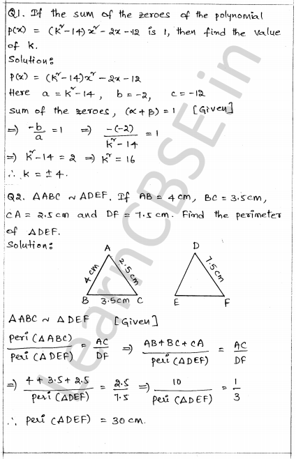 Solved CBSE Sample Papers for Class 10 Maths Paper 1 - Learn CBSE