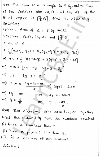 Sample Papers for Class 10 Maths Solved Paper 1 16