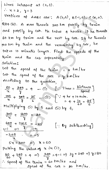 Sample Papers for Class 10 Maths Solved Paper 1 19