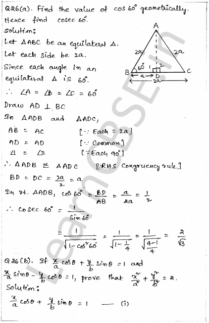 CBSE Sample Papers for Class 10 Maths Solved Paper 1 22