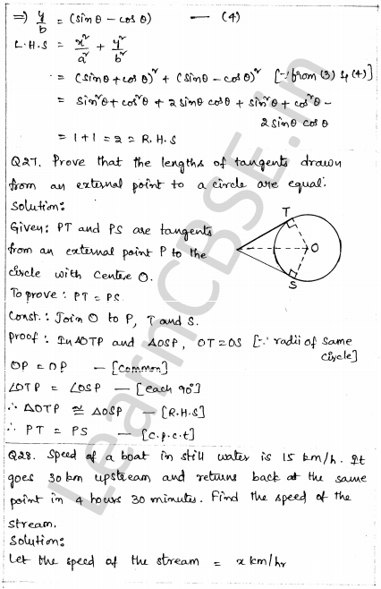Sample Papers for Class 10 Maths Solved Paper 1 24