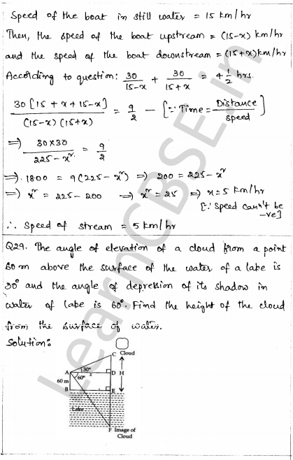 Solved CBSE Sample Papers for Class 10 Maths Paper 1 25