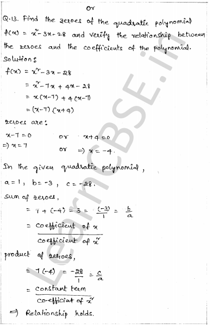 CBSE Sample Papers for Class 10 Maths Solved Paper 1 8