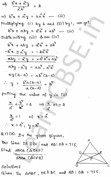 Sample Papers for Class 10 Maths Solved Set 2 11