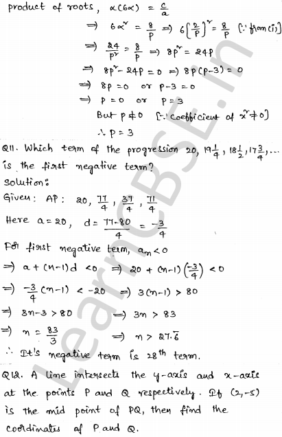 CBSE Sample Papers for Class 10 Maths Solved Set 2 6