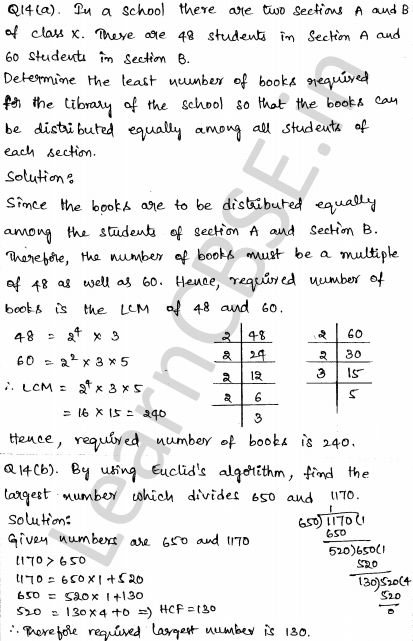 Solved Learning Goal To Apply The Bernoulli Equation To: Solved CBSE Sample Papers For Class 10 Maths Set 2