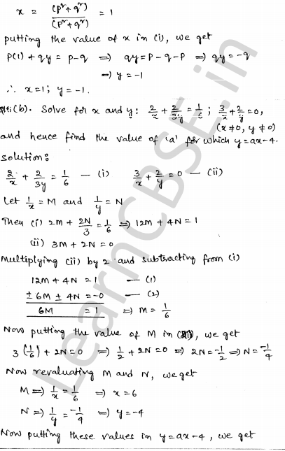 Sample Papers for Class 10 Maths Solved paper 3 10