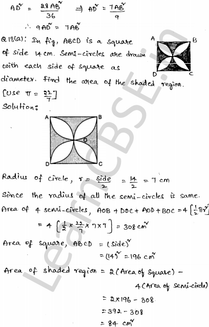 Sample Papers for Class 10 Maths Solved paper 3 14