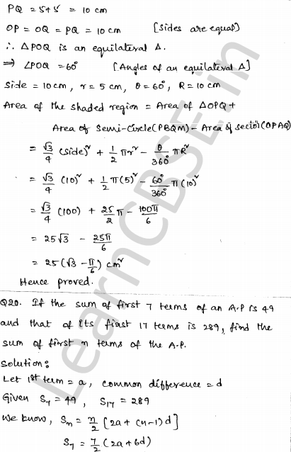 Maths Sample Papers for Class 10 Set 3 18