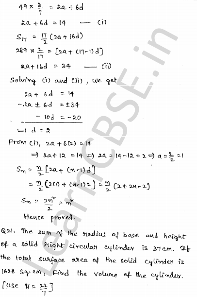 Maths Sample Papers for Class 10 Set 3 19