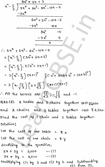 Maths Sample Question Papers for Class 1o Paper 3 22