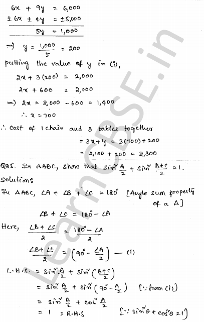 Maths Sample Question Papers for Class 1o Paper 3 23