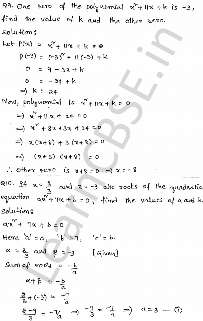 CBSE Sample Papers for Class 10 Maths Solved paper 3 5
