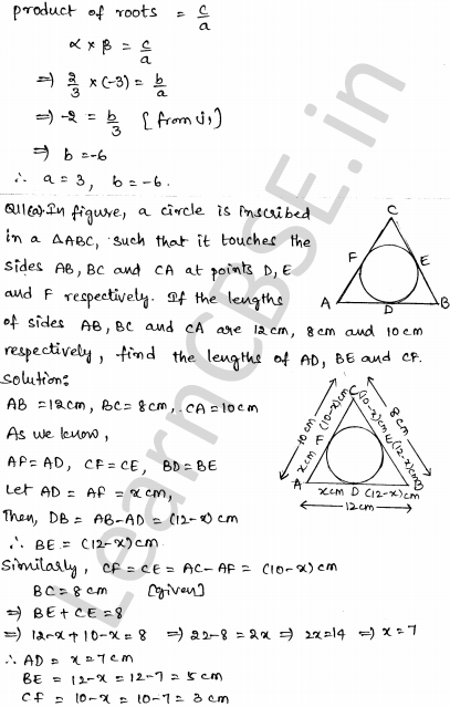 CBSE Sample Papers for Class 10 Maths Solved paper 3 6
