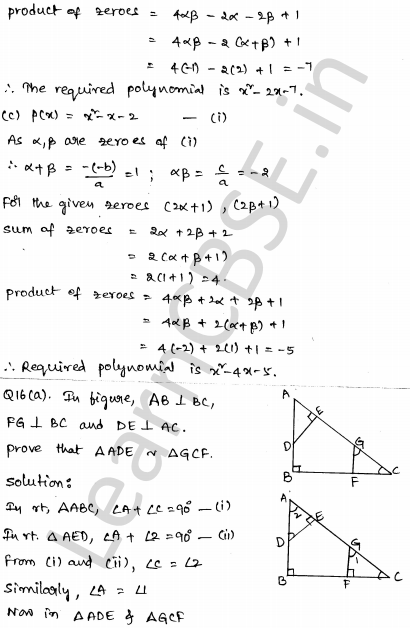 Sample Papers for Class 10 Maths Solved paper 4 10