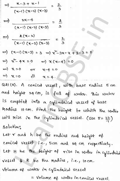 Maths Sample Papers for Class 10 Set 4 15