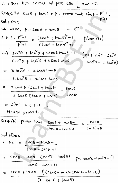 Maths Sample Question Papers for Class 10 Set 4 19
