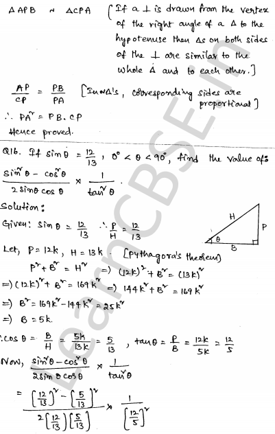 Sample Papers for Class 10 Maths Solved paper 5 10