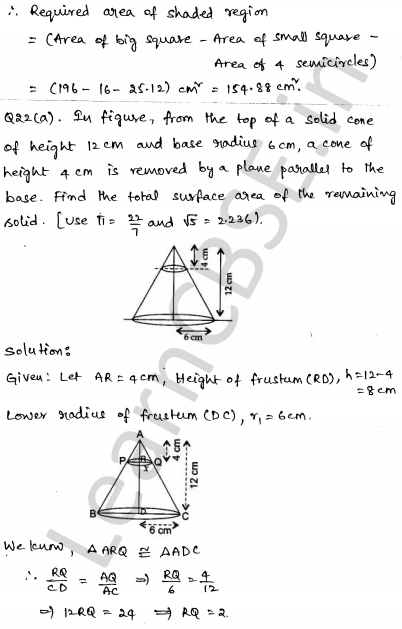 Maths Sample Question Papers for Class 1o Paper 5 17