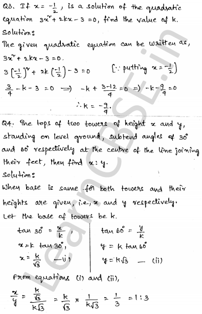 Solved CBSE Sample Papers for Class 10 Maths Paper 5 2