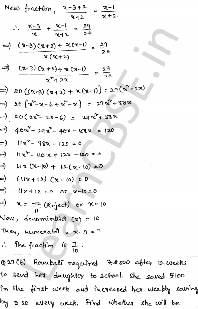 Solved CBSE Sample Papers for Class 10 Maths Paper 5 25