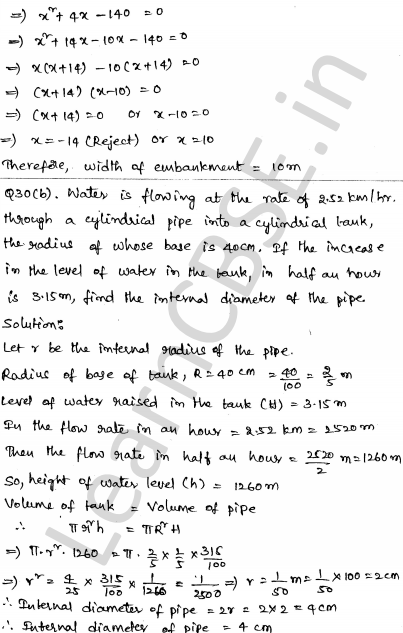 Maths Sample Question Papers for Class 1o Paper 5 30