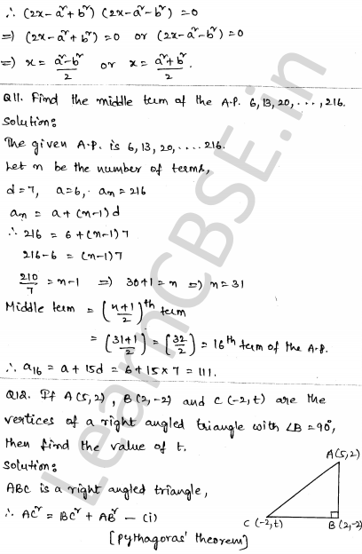 CBSE Sample Papers for Class 10 Maths Solved paper 5 6