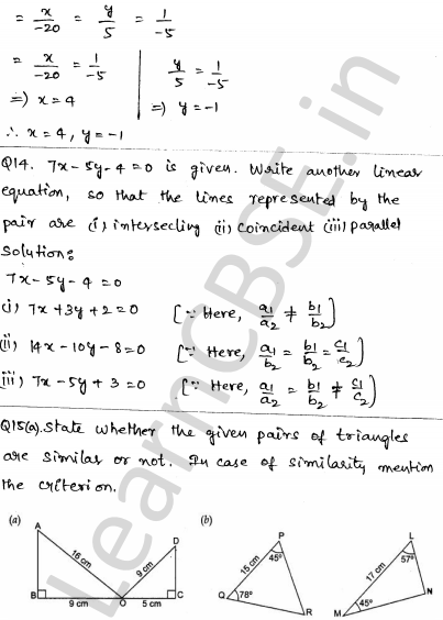 Sample Papers for Class 10 Maths Solved paper 6 10