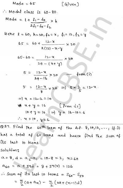 Solved CBSE Sample Papers for Class 10 Maths Paper 6 25