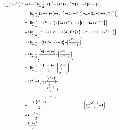 Maths NCERT Class 12 Ex 7.8 Q 6 - i
