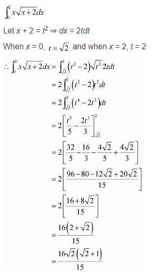NCERT Class 12 Solutions Integrals Ex 7.10 Q 7