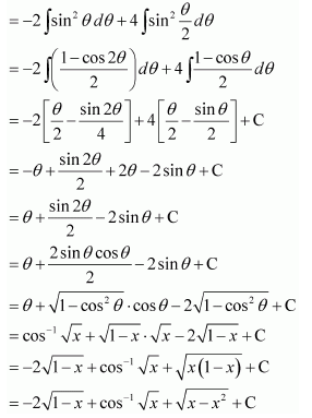 ncert solutions class 12 maths Miscellaneous Questions Q 20 - ii