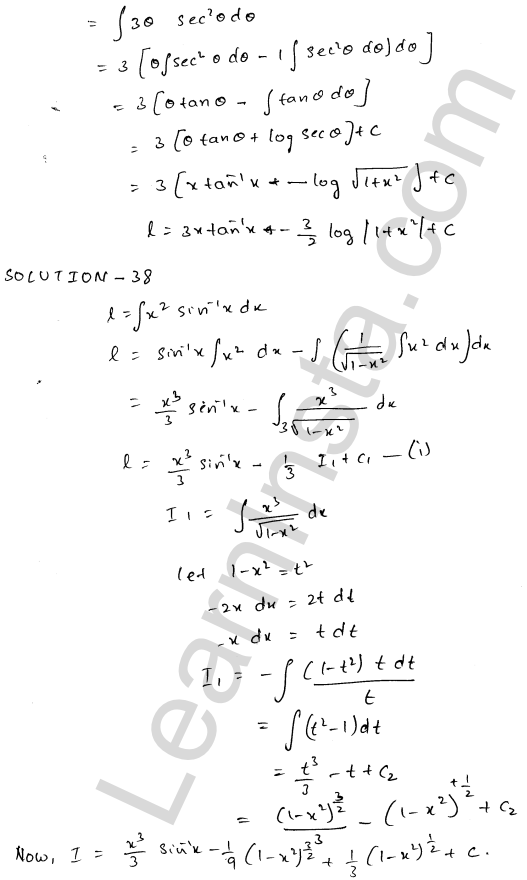 RD Sharma Class 12 Solutions Chapter 19 Indefinite Integrals Ex