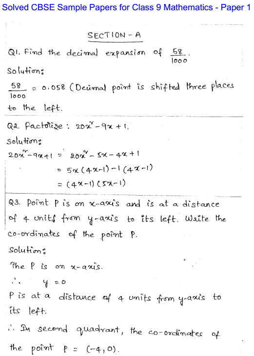 Sample Papers for Class 9 Maths Solved paper 1 1