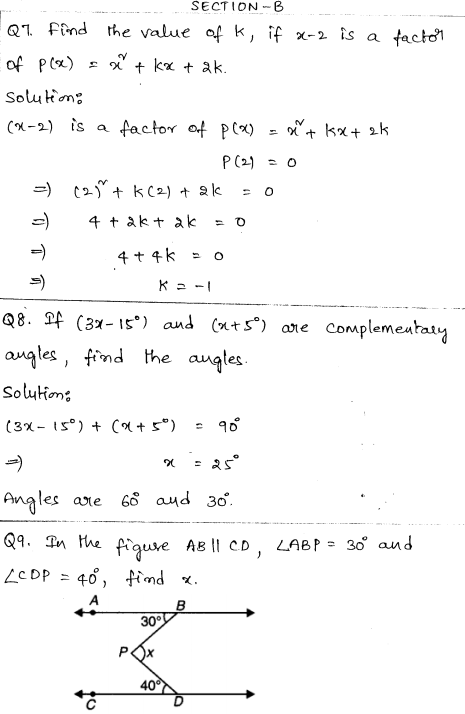 Solved CBSE Sample Papers for Class 9 Maths Set 1 - Learn CBSE