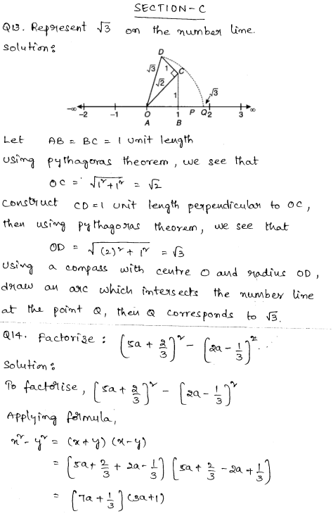 CBSE Sample Papers for Class 9 Maths Set 1 6