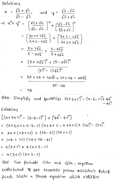 Sample Papers for Class 9 Maths Solved paper 2 13