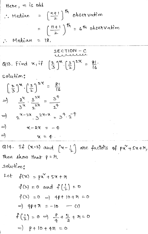 CBSE Sample Papers for Class 9 Maths Set 2 6